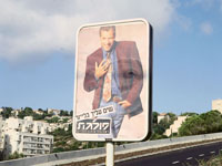 билборд из плиты пвх